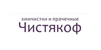Preview chistyakov logo