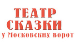 Preview teatr skazki logo